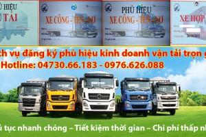 Dịch vụ đăng ký phù hiệu kinh doanh vận tải trọn gói
